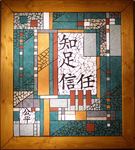 Mosaikkunst aus Fliesenstücken auf Spanplatte,mit Holzrahmen und Aufhängevorrichtung, 79 / 89 cm, UNIKAT, PREIS auf Anfrage